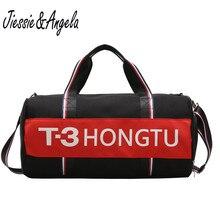 Jiessie&Angela Woman And Man Portable Tote Bags Waterproof Shoulder A Short Trip Tourism Male Fashion Light Training