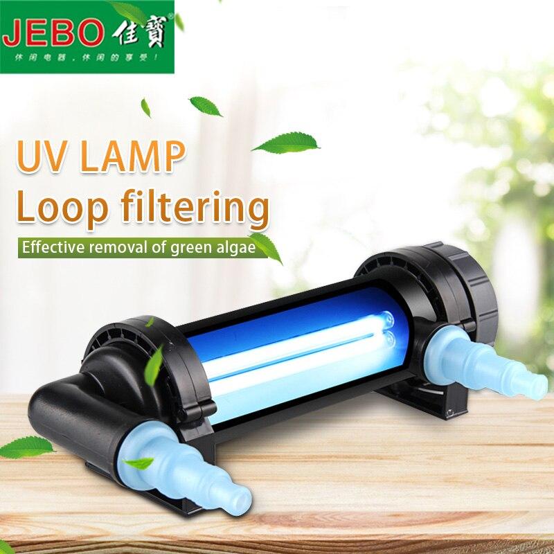 JEBO 36 Вт УФ стерилизатор, светильник, ультрафиолетовый фильтр, Осветляющий очиститель воды для коралловых рыбок кои, пруда, ультрафиолетовая...