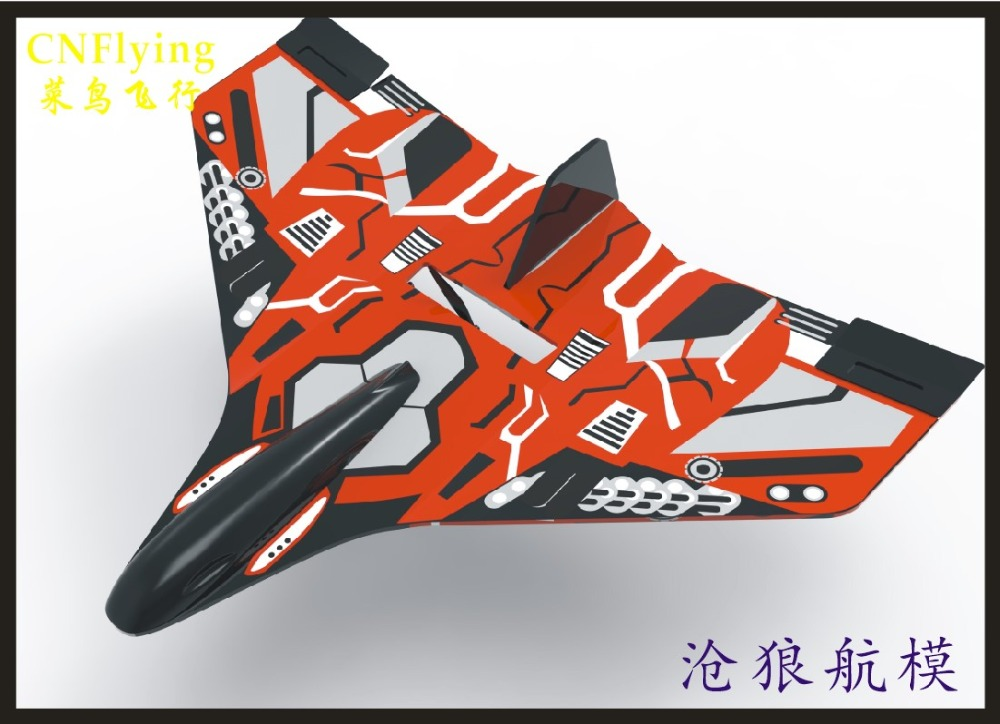 Free shipping - FREEFLY MINI PLANE TS865 toys plane park flyer adults and kids to play outdoor parent
