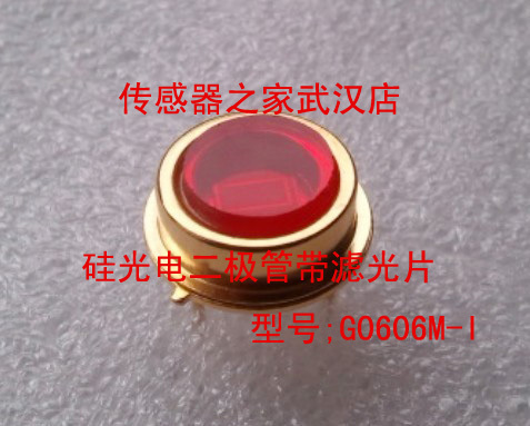 Бесплатная доставка Получите 650nm красный свет детектор/кремниевый фотодиод/кремния фотоэлемент/фото датчик G0606M-I