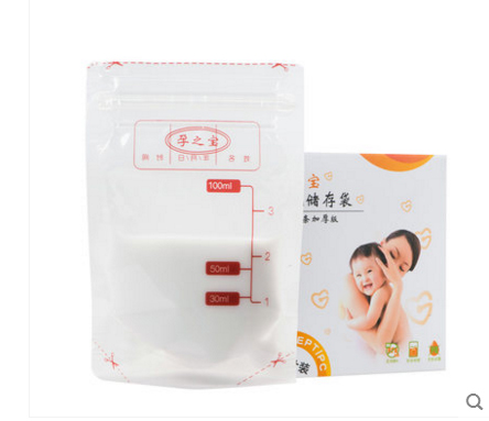 BPA Free Baby Food Storage Breast store Milk Storage Bags babies breast feeding bag 220ml*30Piece de leite almacenaje leche