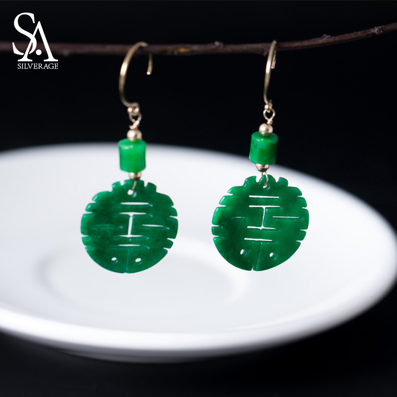 SA SILVERAGE 925 Sterling Silver 14K Gold Color Drop Earrings for Women Natural Emerald Silver Long Earring Ethnic Chinese WordsSA SILVERAGE 925 Sterling Silver 14K Gold Color Drop Earrings for Women Natural Emerald Silver Long Earring Ethnic Chinese Words