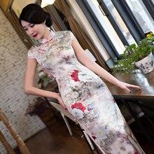 Charming Retro Silk Satin Cheongsam Chinese Traditional Cap Sleeve Evening Dress High-slit Full-Length White Floral QipaoQP63