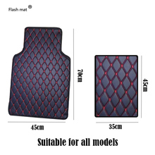 цена на Flash mat Universal car floor mats for All car model Universal Auto Anti-Slip Mat car foot Pads automobile carpet covers Styling