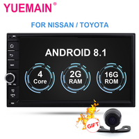 YUEMAIN 2din Android 8.1 Universal Car Multimedia For Nissan/Toyota/Corolla/VW Radio cassette player Navigator Rear view Camera
