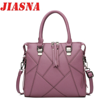 JIASNA Women Handbags European and American Style Fashion High Quality Soft PU Solid Color Ladies Shoulder Trapeze Bag