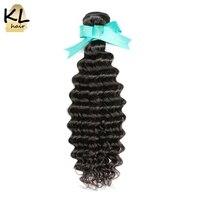 KL Hair Deep Wave Brazilian Hair Bundles 100 Human Hair Weaving Natural Color 8 28 Remy