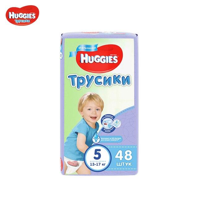 Трусики-подгузники Huggies для мальчиков 13-17 кг (размер 5) 48 шт