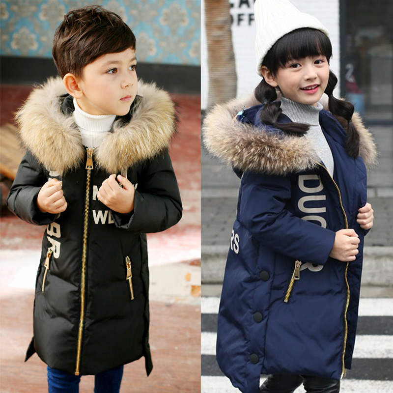2017 New Fashion Girls Down In The Long Winter Children In The New Female Children Down  Warm Thick Duc Down Jacket Coat skullies beanies the new russian leather thick warm casual fashion female grass hat 93022