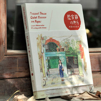 Present Those Quiet Scenes On Paper Learn Watercolor Drawing Painting Book