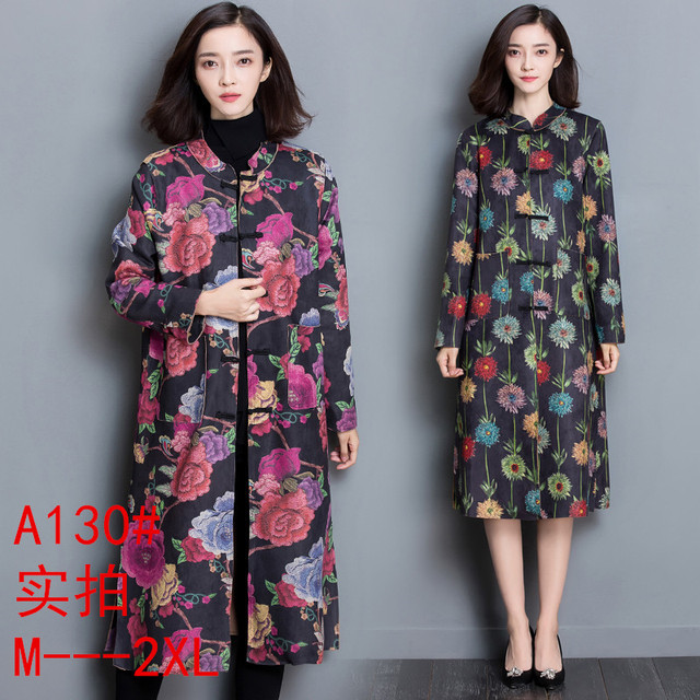 Plus Size 2016 New Vintage Women Trench Full Sleeve Loose National Wind Plate Buckles Coat Coats Big Flower A130