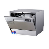 Dishwasher The Intelligent WIFI Dishwasher Is Equipped With A Fully Automatic Desktop