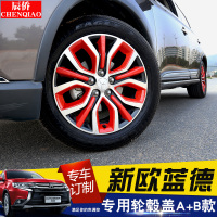 For Mitsubishi Outlander 2013 2019 Car Wheel Hub Cover Decoration Cover Frame ABS Stickers Exterior Accessories Car Styling
