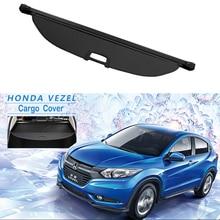 Задняя крышка для багажника Honda VEZEL XRV HR-V HRV- защита для багажника, защита от солнца, авто аксессуары