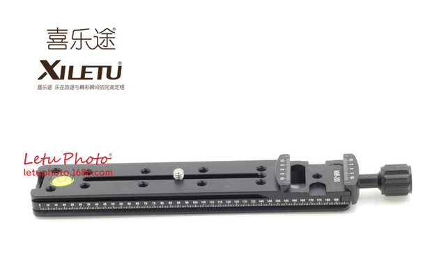 XILETU NNR-200 Multifunctional Long Cclamping Plate 200mm Nodal Slide Tripod Rail Quick Release Plate Q19822
