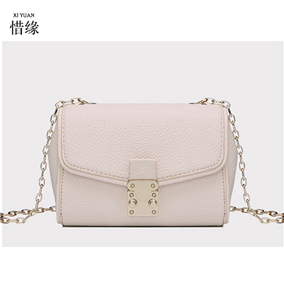 XIYUAN BRAND women pink leather handbags girls white messenger bags blue shoulder bag bolsas high quality handbag female pouch vogue star brand women handbag for women bags leather handbags women s pouch bolsas shoulder bag female messenger bags yk40 78