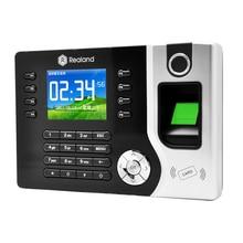 Network fingerprint attendance machine Door Access Control System