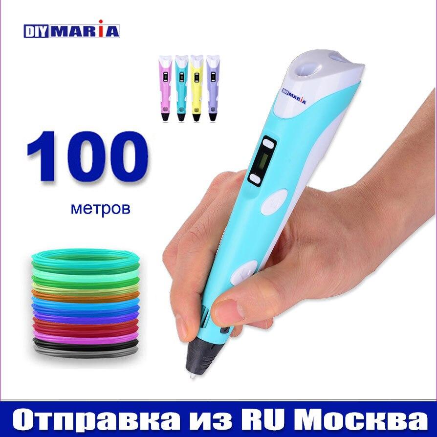 3D ручка PEPLA 100 м 10 Цвет для DIY 3 D рисунок ручки с 1,75 мм день рождения подарок игрушки для дети присутствуют 3 D ручка Корабль из RU Москва