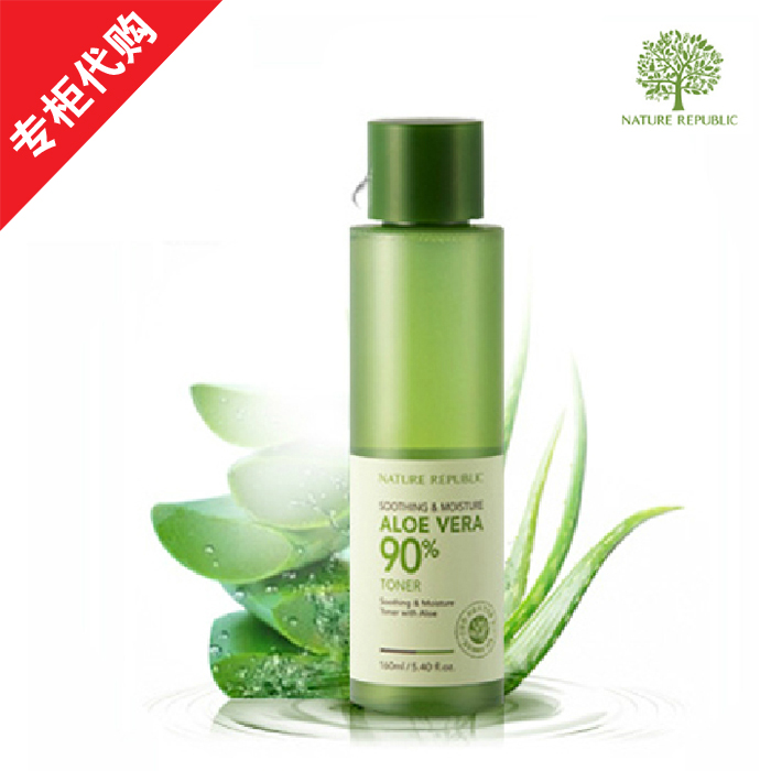 2016 Real Special Offer Female Acne Treatment Nature Republic Aloe Toner Moisturizing Dermoprotector Shrink Pores 160ml