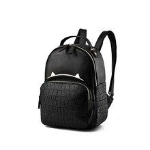 Мода тиснением крокодил рюкзак женщин кожа рюкзак школьные сумки для девочек-подростков студенты дорожная сумка Mochila