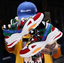 2019 Harajuku zapatillas Vintage de otoño para hombre, zapatos casuales malla transpirable