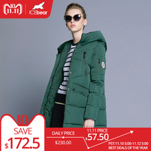 ICEbear 2018 100 Polyester Soft Fabric Bio Down Five Colors Hooded Coat Woman Clothes Winter Jacket