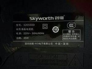 Image 3 - 100% 新 Skyworth は 32E550D lcd バックライトストリップ V320B1 LS5 TREM1 V320B6 LE1 TLEM1 は 36LED 403 ミリメートル