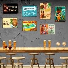 TiKi Bar Beer Tin Sign Beach Metal Plate Iron Painting Wall Bar Cafe Shop Home Art Craft Decor 30X20CM DU-1601