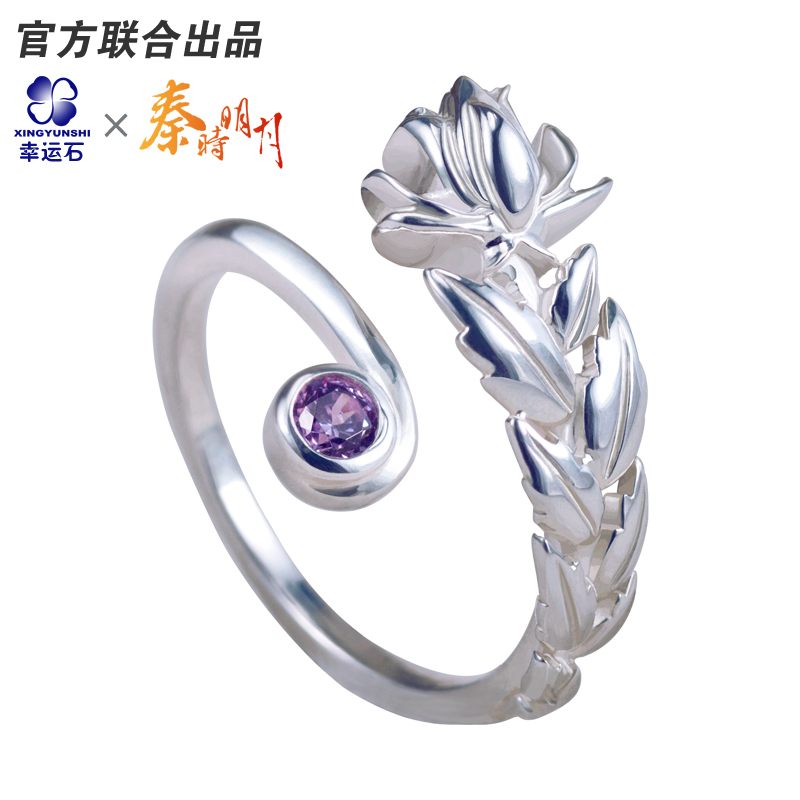 The Legend of Qin Chinese Anime Ancient Mohists DuanMuRong 925 Sterling Silver Ring Comics Cartoon Birthday Gift the legend of qin anime zinv 925 sterling silver earring comics cartoon