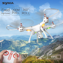 Original Syma X8SC 2.4G 4CH 6-Axis RC Quadcopter RTF Drones with 2.0MP HD Camera Barometer Set Height