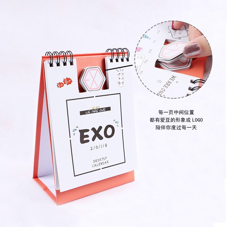 K-pop Kpop Exo Exact Album 2017 Desk Calendar Desktop Office Desk Supplies School Korean Style Calendar Notes K Pop Exo Home