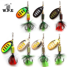 цена на W.P.E KOMODO Spinner Lure 1pcs 7.5g/12.5g/16.5g Full Metal Bass Fishing Lure Hard Bait Spoon Lure Fishing Tackle Wobbler Pesca