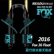 2016 Fox36 factory mtb fork Stickers Color Change Mountain bike suspensao bike fork stickers fox fork stickers decals