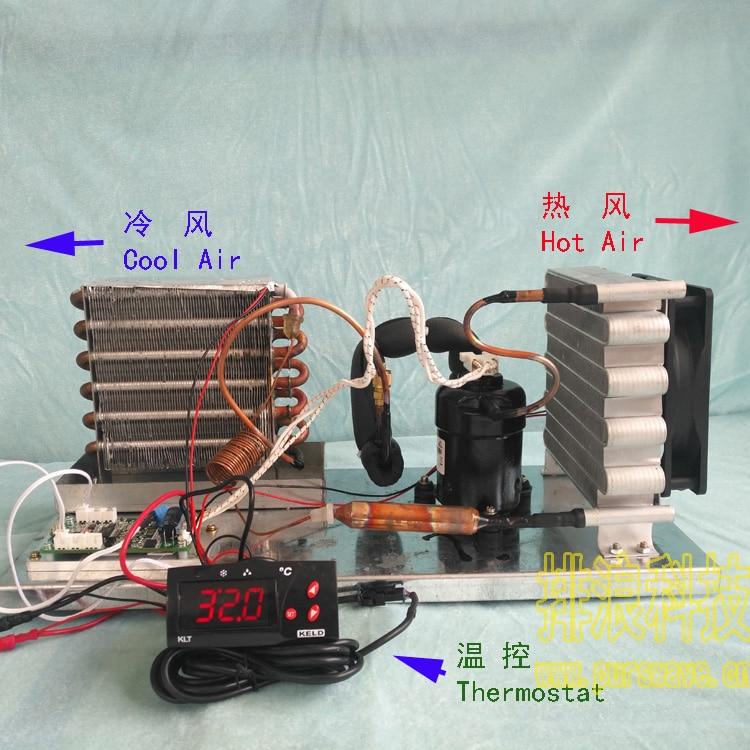 Electroménager Rapture 16w Réfrigérateur Congélateur Condenseur Évaporateur Moteur Ventilateur