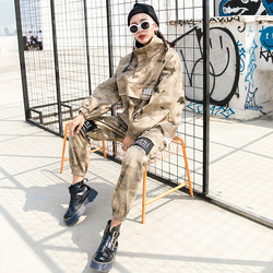 Autumn Camouflage Two Piece Set Women Street Style Loose Casual Desert Pattern Letters Elastic Waist Pants and Jacket