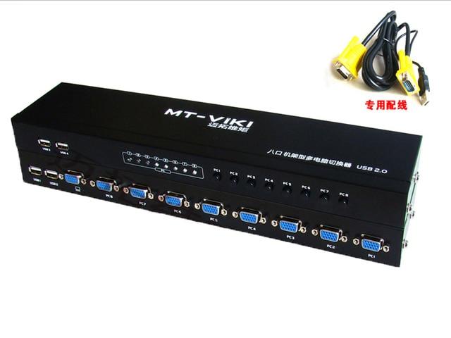 NEW Upgraded 8 Port USB 20 KVM SWITCH Multi PCs VGA Switch