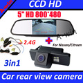 "5"" monitor + CCD Car rear view Camera for NISSAN QASHQAI X-TRAIL Geniss Sunny Pathfinder 2005-2011 Dualis Navara Juke car camera"