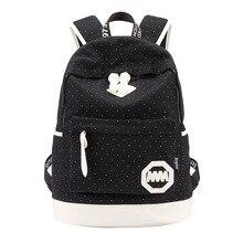 2016 New Fashion Teen Girl Backpack School Bag Multfunctional Women Rucksack For Laptop