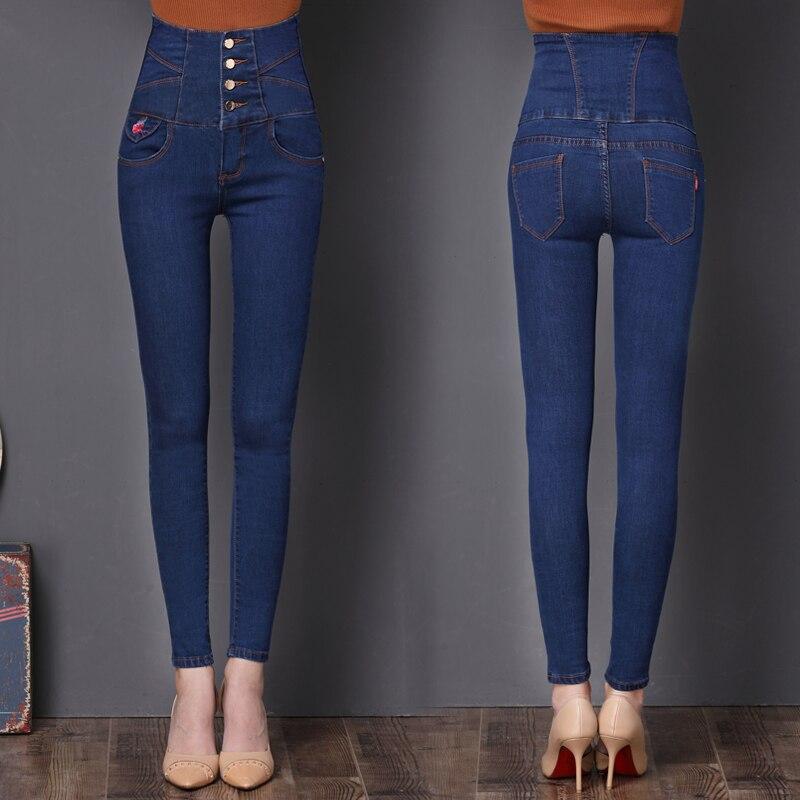 7 couleurs gris noir Vintage Taille Haute Jeans femmes grande Taille 5XL 6XL crayon Jeans Femme Denim Slim élasticité pantalon Taille Haute