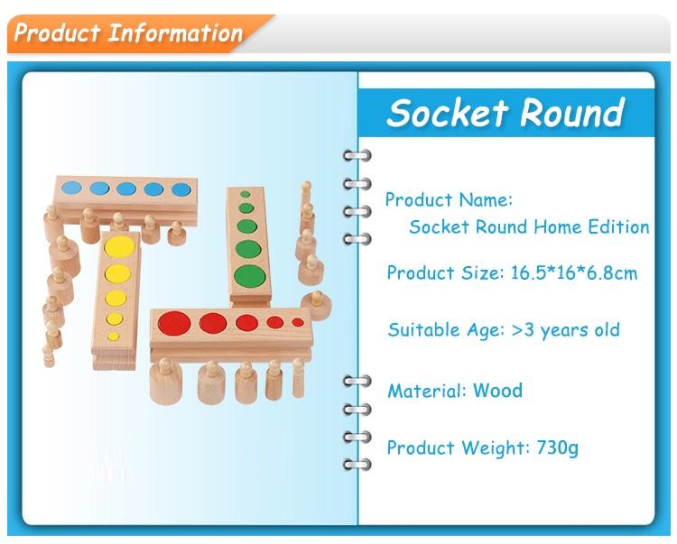 montessori educational toys wooden