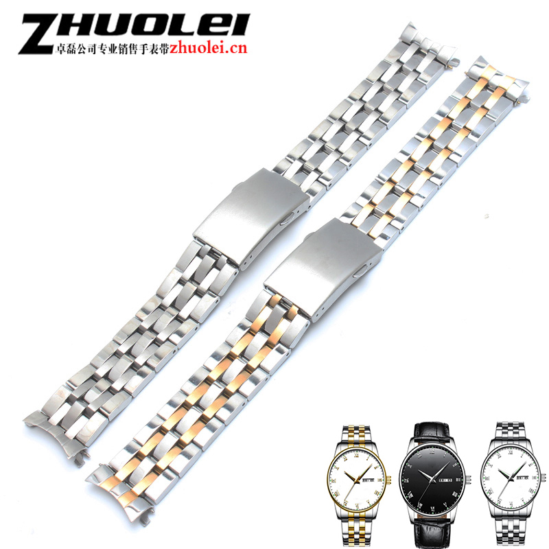 For T17 High quality 19mm 20mm Silver Stainless Steel Watch Band Bracelets Curved end fit PRC200 T461 T014 T41 watchbandFor T17 High quality 19mm 20mm Silver Stainless Steel Watch Band Bracelets Curved end fit PRC200 T461 T014 T41 watchband