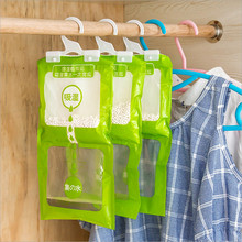 Desiccant Bag Household Cleaning Tools Chemicals Be Hanging Wardrobe Closet  Bathroom Moisture Absorbent Dehumidizer