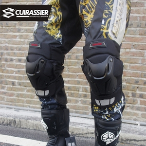 Image 4 - Motorcycle Knee Pads Guards Cuirassier Elbow Racing Off Road Protective Kneepad Motocross Brace Protector Motorbike Protection