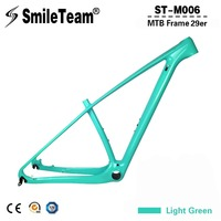 SmileTeam 29er T1000 Full Carbon MTB Frame 650B Carbon Mountain Bike Frame 27 5er 142 12mm