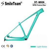 SmileTeam 29er T1000 Full Carbon MTB Frame 650B Carbon Mountain Bike Frame 27 5er 142 12mm