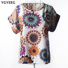 YGYEEG Summer Chiffon Blouse Women Sunflower Birds Print Stripe Plaid Shirt Cross Short Sleeve Lipstick Shirts