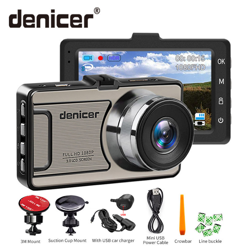 Denicer D710 Full HD 1080P Car Camera 3 0 Inch Screen Auto Vehicle Dvr 170 Degree