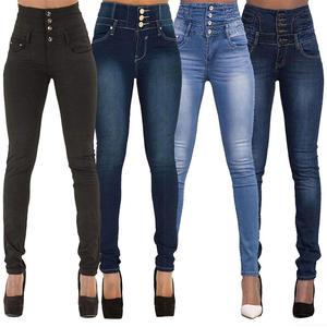 6a34accd1 2018 Women Denim Stretch High Waist Jeans Plus Size