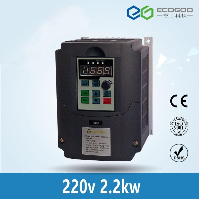 Onduleur de fréquence VFD 4KW 220V 17A | Entrée de Phase simple, convertisseur de fréquence, sortie de 3 phases, moteur, contrôle de la vitesse