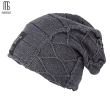 53fcbc26ef2 Super cool Skull pattern hats for men beanies Knitted wool winter hats for  men bonnet homme